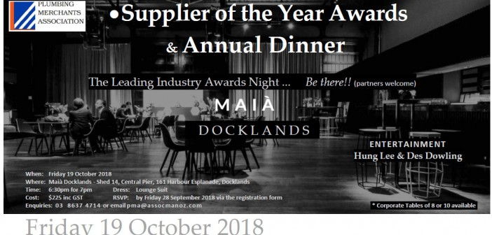 2018soya-awards
