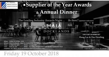 2018soya-awards